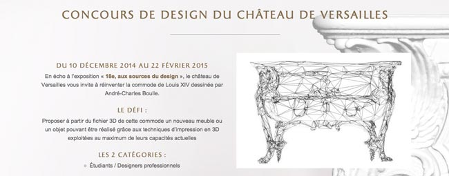 Concours hack king s design du ch teau de versailles yook for Architecte 3d hack